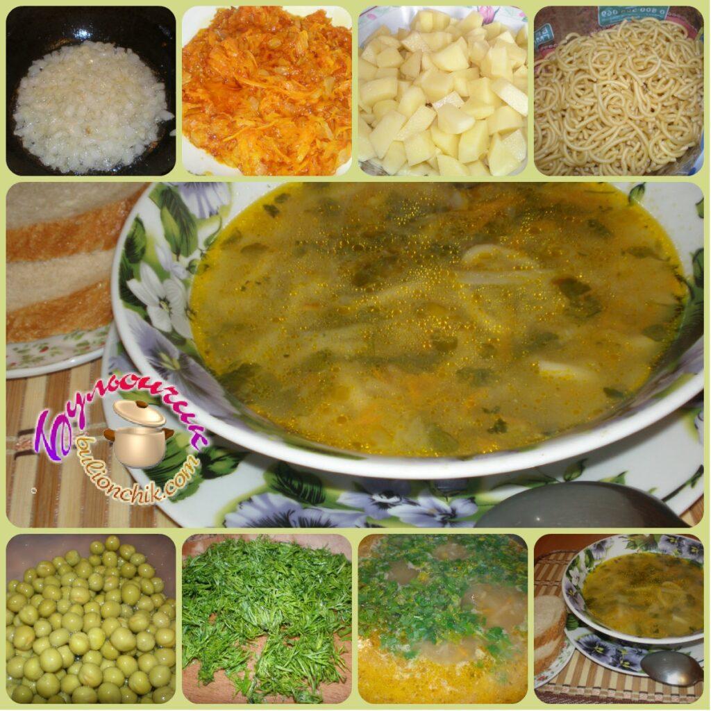 sup-s-makaronami