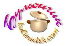Bulionchik