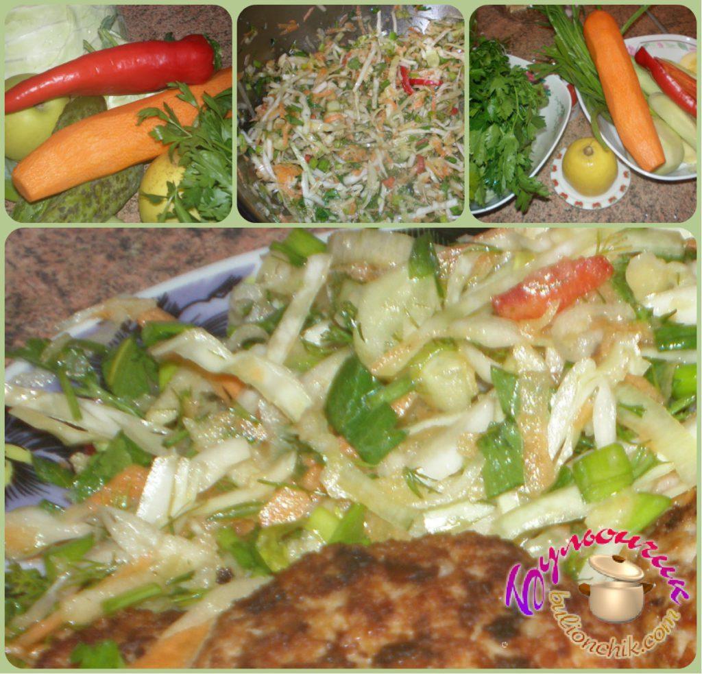salat-ovochnoy-vitaminniy