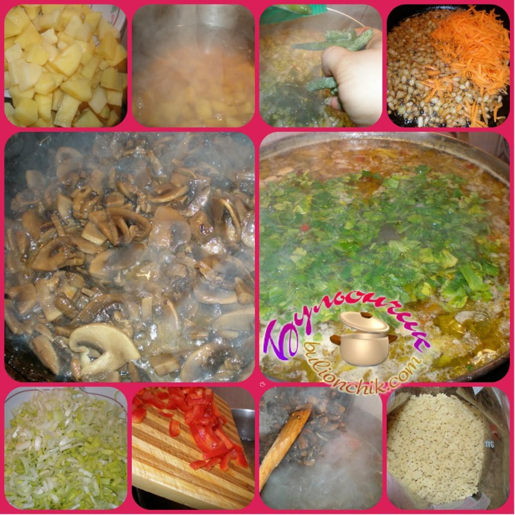 Суп овощной с зеленой фасолью и грибами